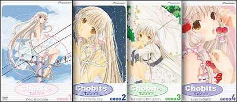 Chobits © Pioneer Entertainment.