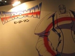 Heroman Anime Fair