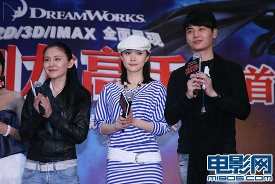Chinese actors Re Zhayi, Liu Yuanyuan, and Sun Jian at How to Train Your Dragon China Premiere, Beijing, May 10, 2010 (photo by Yang Yaru).