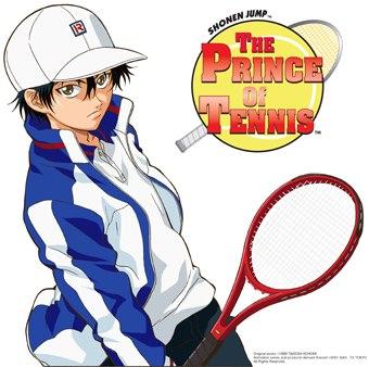 Viz Media Serves Up Prince Of Tennis On Itunes Animation World Network