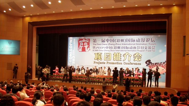 Zhengzhou China - International Animation Forum and Trade Fair.