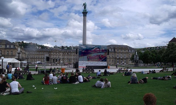 The large outdoor screen