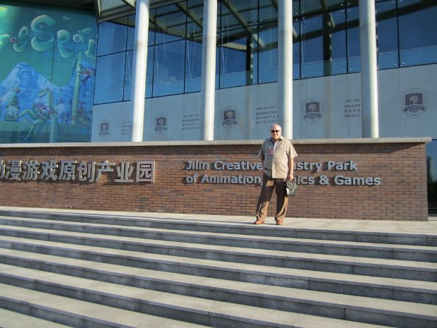 On the campus of Jilin Animation Institute (JAI).