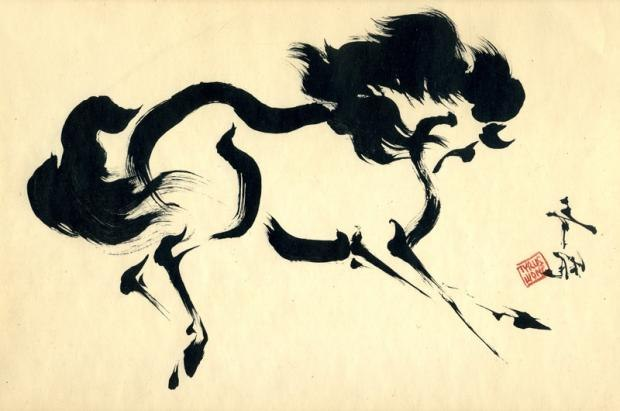 """Untitled Horse"" by Tyrus Wong"