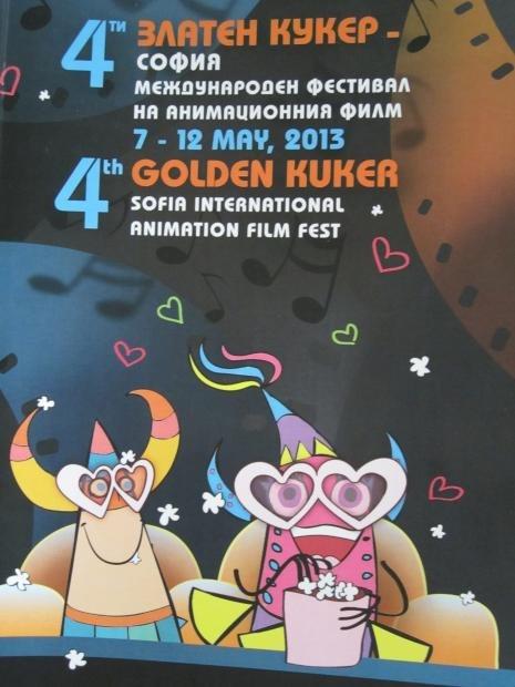 Golden Kuker IAFFFestival