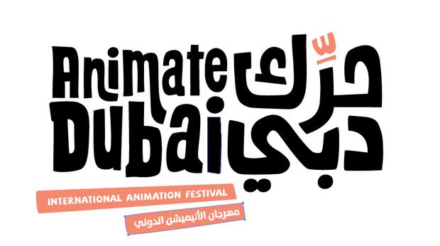 Animate Dubai - Call for Animation