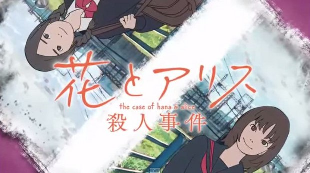 The Anime Beat | Animation World Network