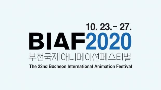 BIAF 2020 in Bucheon, Korea Coming October 23 - 27