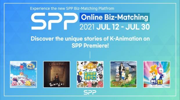 SPP 2021: Asia's Premier B2B Animation Event Now Underway