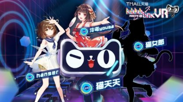 Bilibili Hosting China's First Live Concert Featuring All VTuber Entertainers