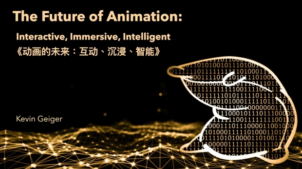 The Future of Animation: Interactive, Immersive, Intelligent