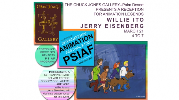 Chuck Jones Gallery Hosting Palm Springs Int'l Animation Festival Fundraiser