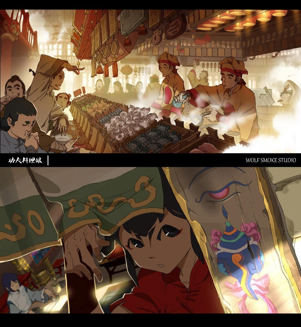 Image From New Kung Fu Cooking Girl Feature Production