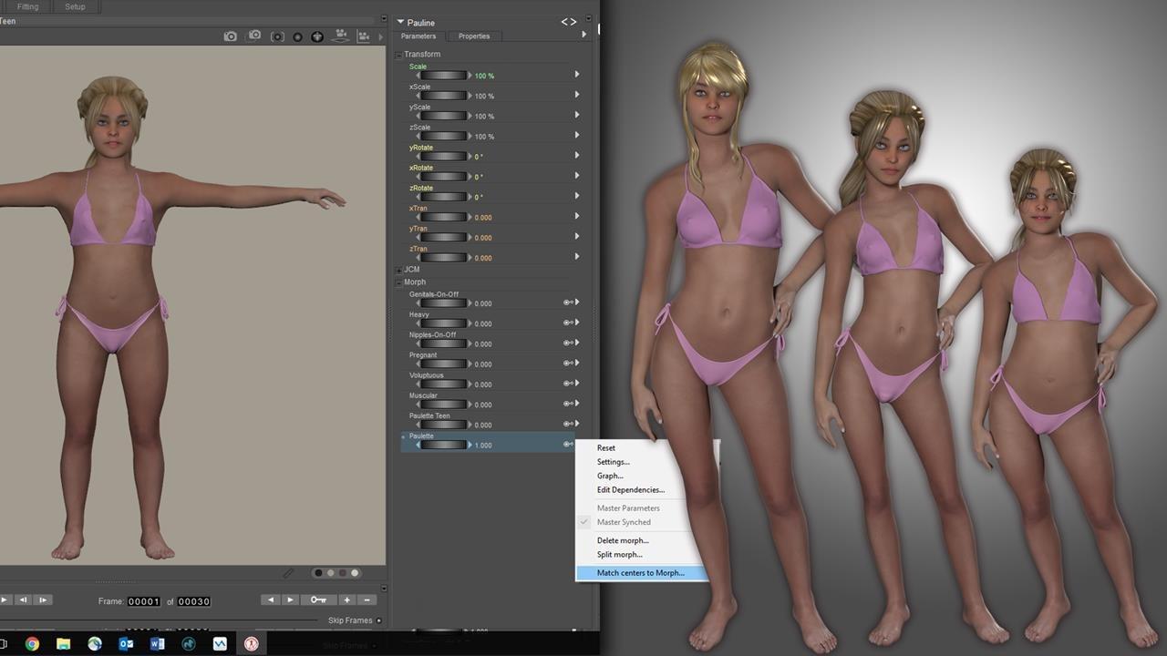 Smith Micro Unveils Poser Pro 11 | Animation World Network