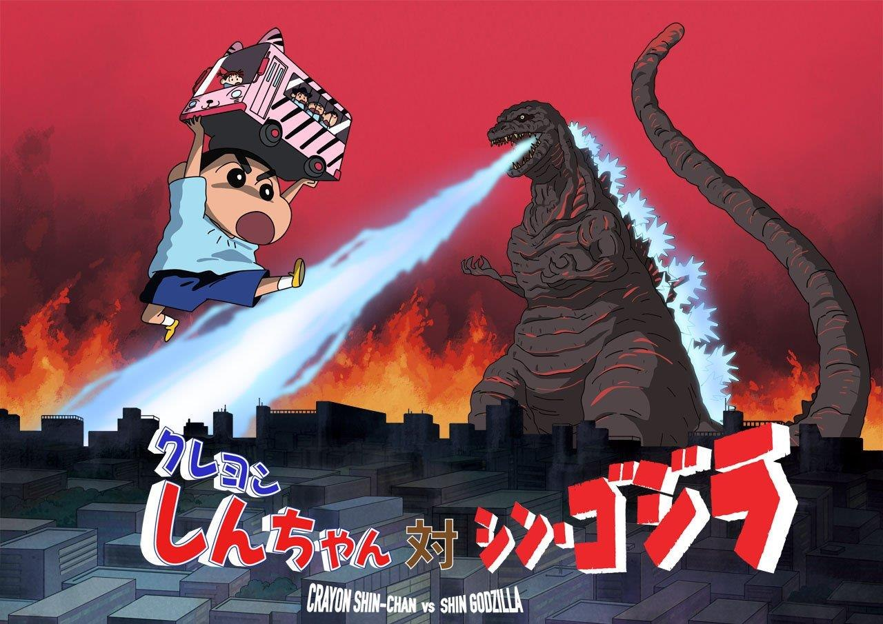 Polygon Pictures Producing New 'Godzilla' Anime Feature for TOHO