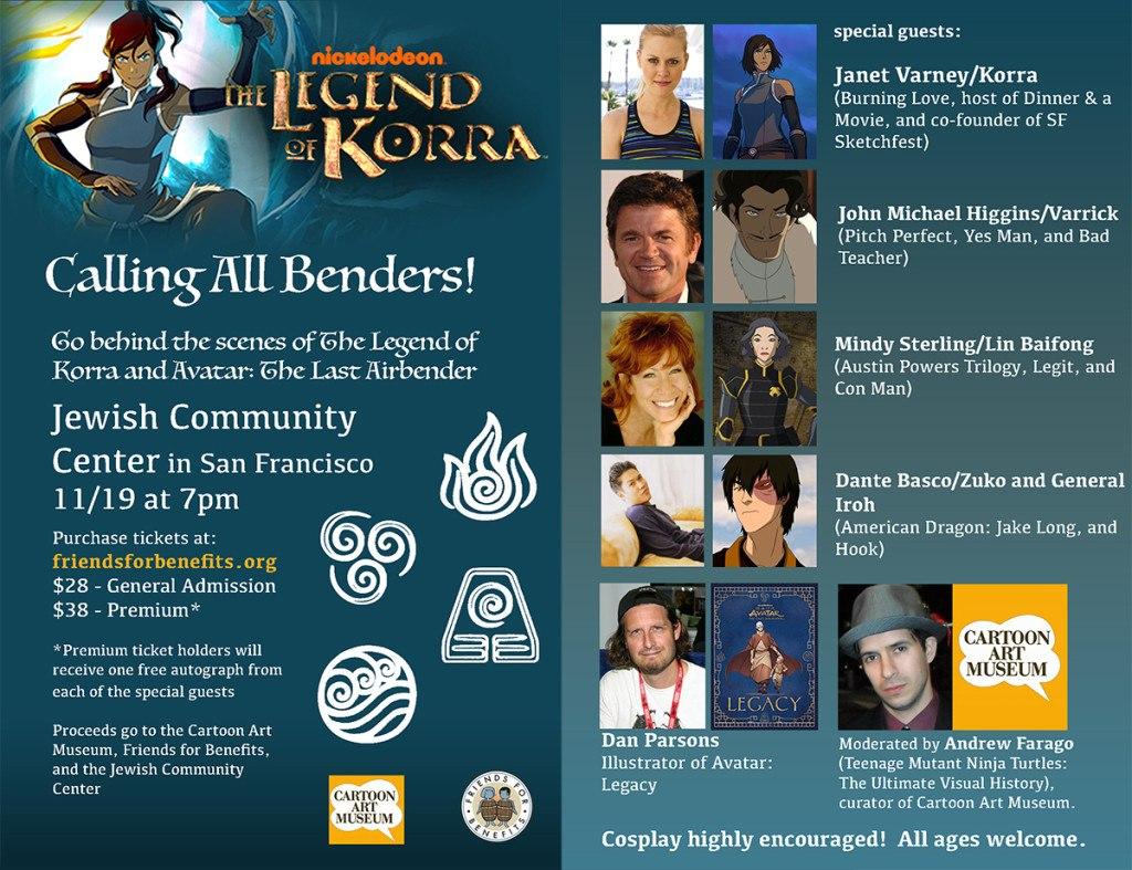 Cartoon Art Museum Presenting Legend Of Korra Cast Live