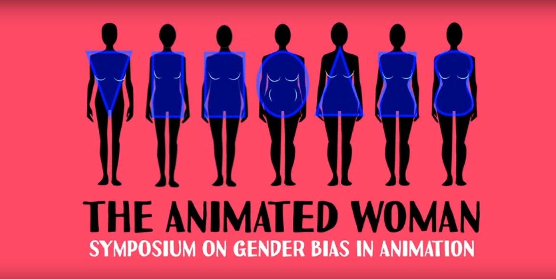 calarts to present second annual symposium on gender bias in