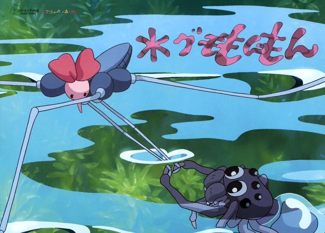 Kết quả hình ảnh cho Mizugumo Monmon (Monmon the Water Spider)