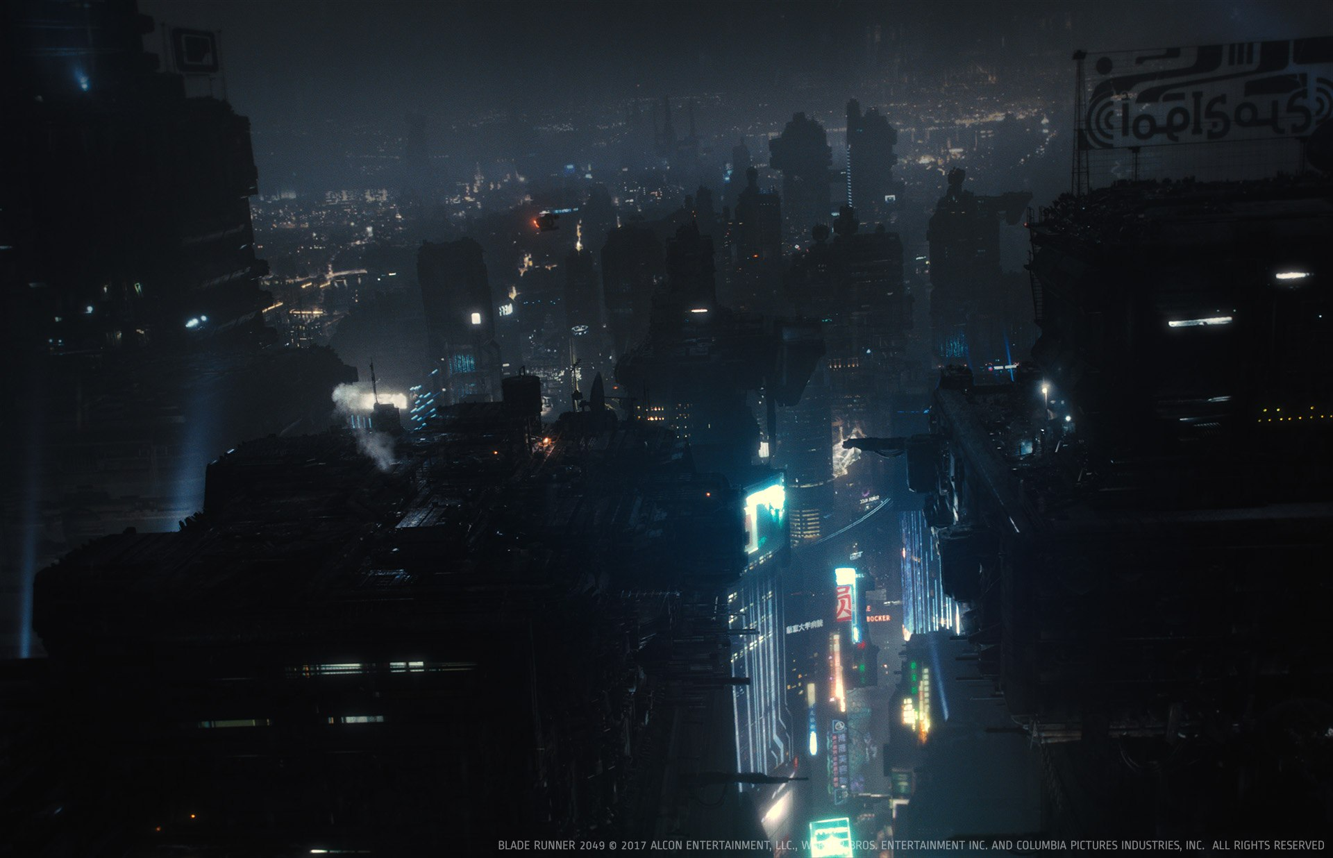 Image result for blade runner 2049 cityscape
