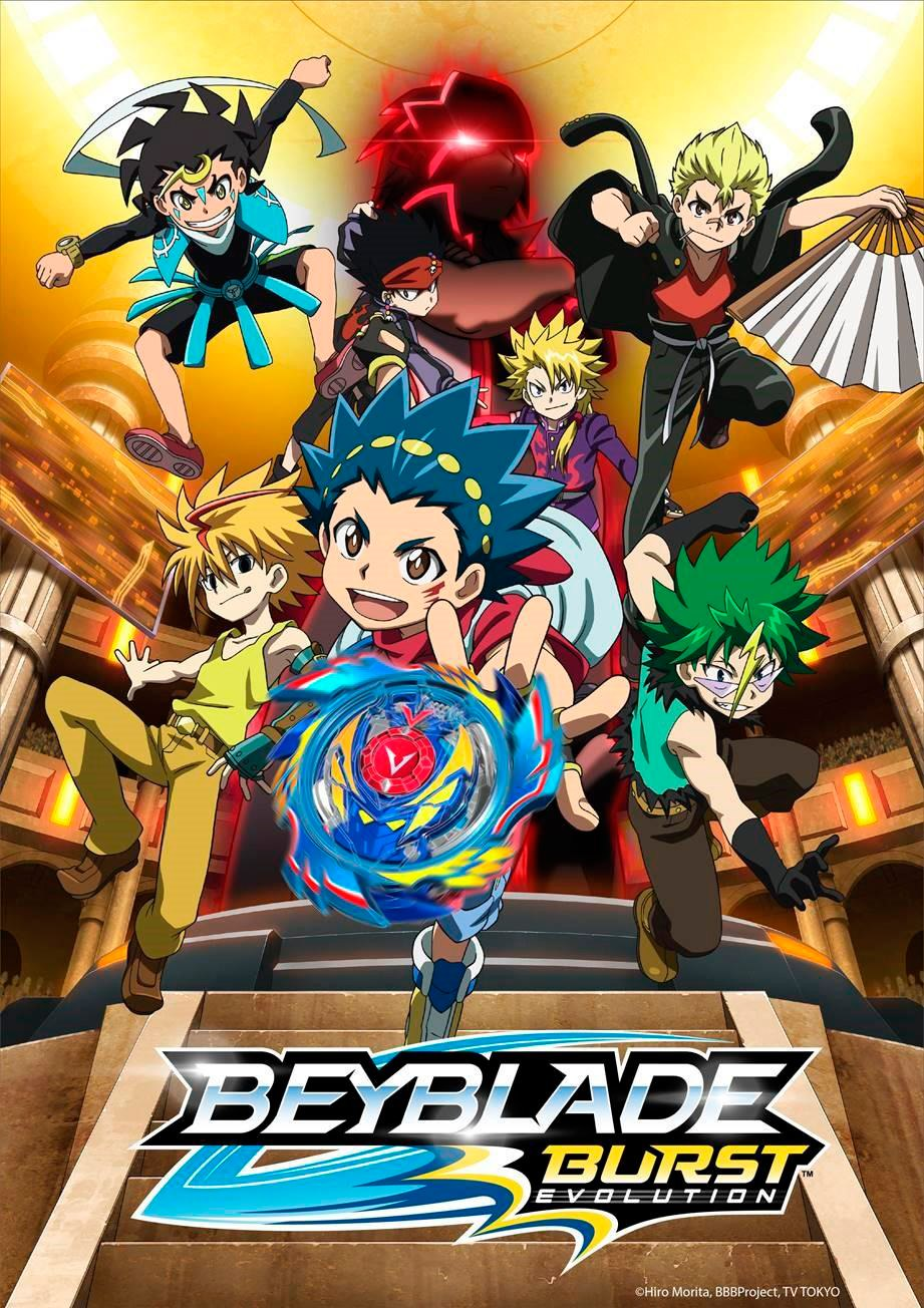 wildbrain and beyblade burst let it rip on youtube animation