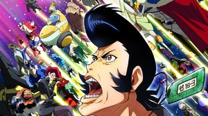 'Space Dandy' to Premiere on Adult Swim Jan. 4