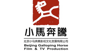 Beijing Galloping Horse CEO Li Ming Dies at 47