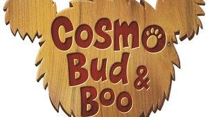 Technicolor Acquires Rights for 'Cosmo, Bud & Boo'