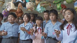 Takashi Murakami's 'Jellyfish Eyes' to See U.S. Tour