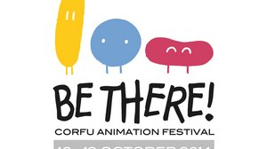 Be there! Corfu Animation Festival, 16-19 October 2014