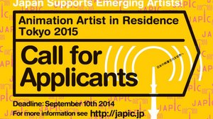 Japan Image Council Launches Artist-in-Residency Program