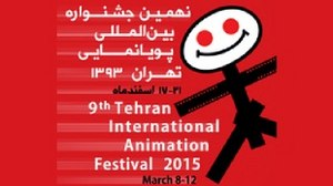 Tehran Int'l Animation Festival Makes Call for Entries