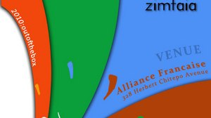 OUT OF THE BOX July 30 and 31st Zimbabwe's First Animation Festival