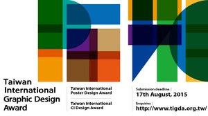 Taiwan International Graphic Design Award 2015