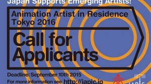 """JAPIC Announces """"Animation Artist in Residence Tokyo 2016"""""""