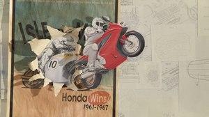 WATCH: PES Creates New Short for Honda