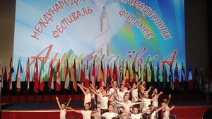 18th INTERNATIONAL FESTIVAL OF ANIMATION ANIMAEVKA, Mogilev, Mogilevskaya Region, Belarus:  9 - 13 September  2015