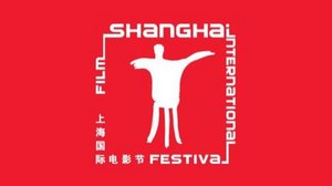 2016 Shanghai TV and Film Festivals Now Accepting Animation Entries
