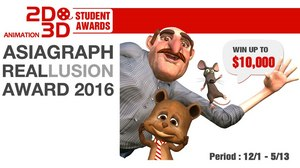 ASIAGRAPH Reallusion Award Now Accepting Entries for 2016