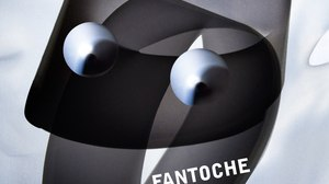 Fantoche Opens 2016 Competition