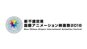 New Chitose Airport International Animation Festival Now Accepting 2016 Submissions