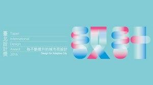 Taipei International Design Award Issues 2016 Call for Entries