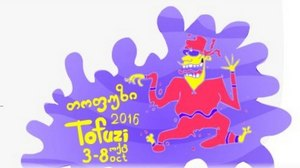 TOFUZI Fest Issues 2016 Call for Entries