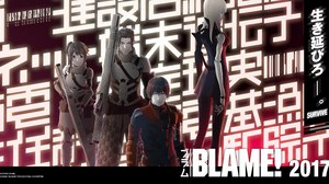 Polygon Pictures Bringing Tsutomu Nihei's 'BLAME!' to the Big Screen