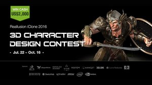 Reallusion Announces 2016 3D Character Design Contest
