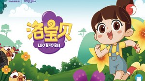 Cardiff's Cloth Cat To Produce Chinese Animated Series