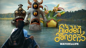 Ntropic, m ss ng p eces Deliver New Campaign & VR Game for WATERisLIFE
