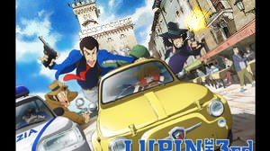 TMS Announces Return of the Gentleman Thief in Adult Swim Debut of 'Lupin the 3rd Part 4'