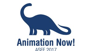 AS FILM FESTIVAL - Animation Now! contest