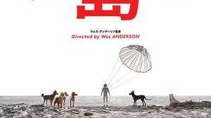 WATCH: Wes Anderson's 'Isle of Dogs' Trailer