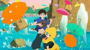 GKIDS Acquires Three Titles from Masaaki Yuasa